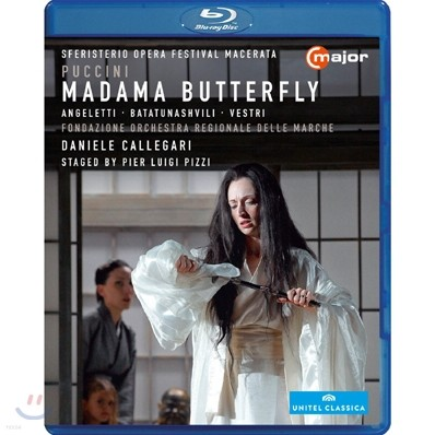 Pier Luigi Pizzi 푸치니: 나비부인 (Puccini: Madama Butterfly)