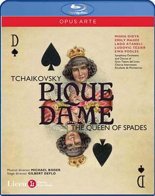 차이콥스키 : 스페이드의 여왕