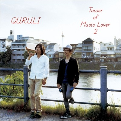 Quruli - Tower Of Music Lover 2