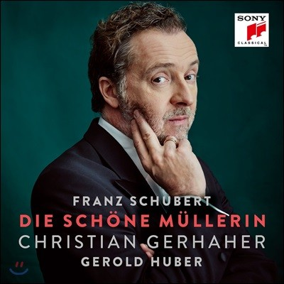 Christian Gerhaher 슈베르트: 아름다운 물방앗간의 처녀 (Schubert: Die Schone Mullerin D.795)