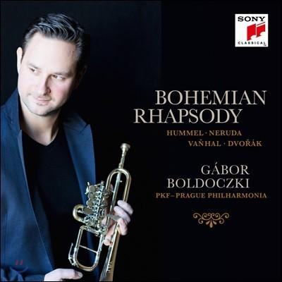 Gabor Boldoczki 보헤미안 랩소디 - 훔멜 / 네루다 / 반할 / 드보르작: 트럼펫 협주곡 편곡집 (Bohemian Rhapsody - Hummel / Neruda / Vanhal / Dvorak)