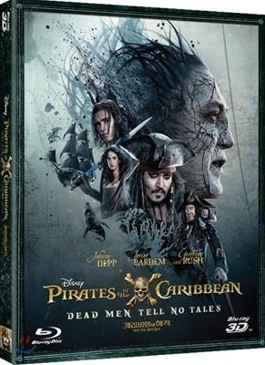 캐리비안의 해적: 죽은 자는 말이 없다 (2Disc 2D+3D Combo) : 블루레이