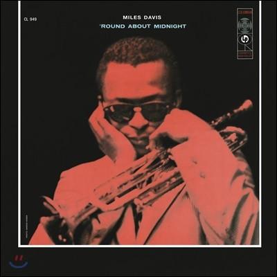Miles Davis (마일즈 데이비스) - 'Round About Midnight [LP]