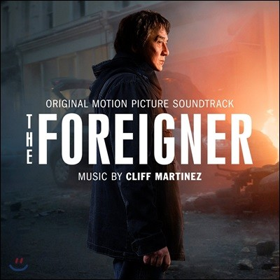 더 포리너 영화음악 (The Foreigner OST - Music by Cliff Martinez 클리프 마르티네즈)