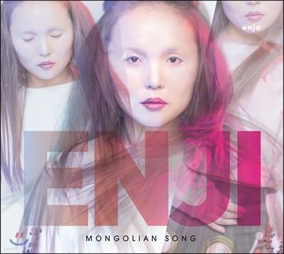 Enji (엔지) - Mongolian Song