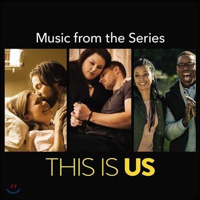 디스 이즈 어스 드라마 음악 (This Is Us Music From The Series OST)