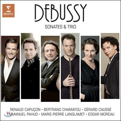 Emmanuel Pahud / Renaud Capucon / Bertrand Chamayou 드뷔시: 소나타와 트리오 (Debussy: Sonatas & Trios)