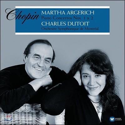 Martha Argerich / Charles Dutoit 쇼팽: 피아노 협주곡 1, 2번 (Chopin: Piano Concertos Op.11, Op.21) [2 LP]