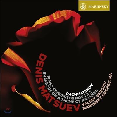 Denis Matsuev 라흐마니노프: 피아노 협주곡 3번, 파가니니 랩소디 - 데니스 마추예프 [2LP]