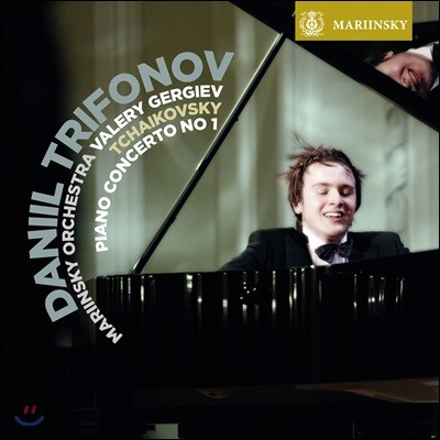 Daniil Trifonov 차이코프스키: 피아노 협주곡 1번 (Tchaikovsky : Piano Concerto No.1) [2LP]