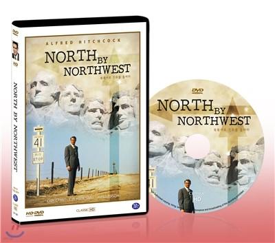 [HD고화질] 북북서로 진로를 돌려라