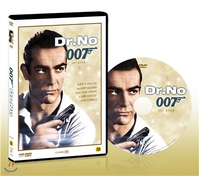 [HD고화질] 007 살인번호