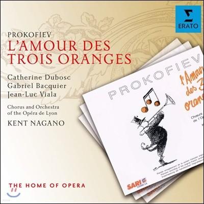 Gabriel Bacquier 프로코피에프: 세개의 오렌지의 사랑 (Prokofiev: The Love for Three Oranges)
