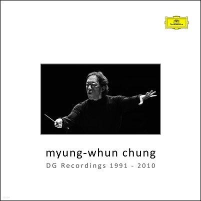 정명훈 DG 레코딩스 1991-2010 (Myung-Whun Chung DG Recordings 1991-2010)