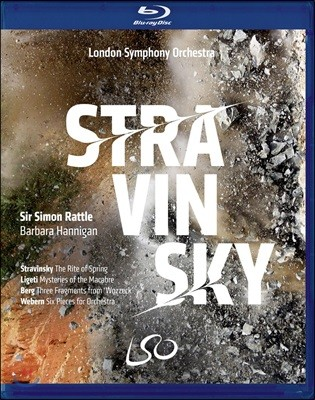 Simon Rattle / Barbara Hannigan 스트라빈스키: 봄의 제전 외 (Stravinsky: The Rite of Spring)