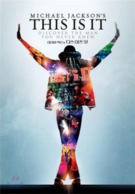 마이클 잭슨의 디스 이즈 잇 - 1disc