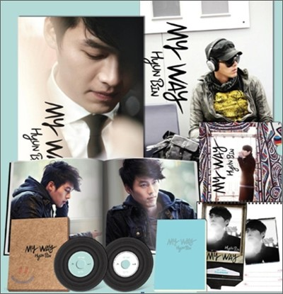 현빈 My Way : 공식영상화보집 / Deluxe version 박스셋