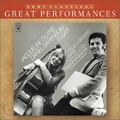 Jacqueline Du Pre 엘가 : 첼로 협주곡 (Elgar : Cello Concerto) 자클린 뒤 프레