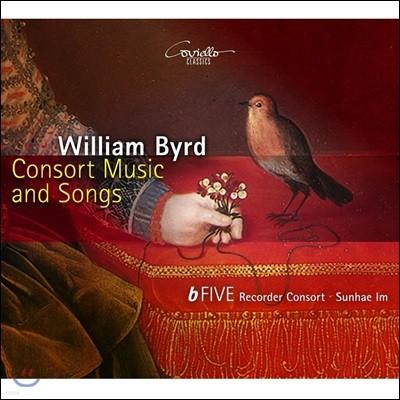 임선혜 / bFIVE 윌리엄 버드: 콘소트 음악과 노래들 (William Byrd: Consort Music and Songs)