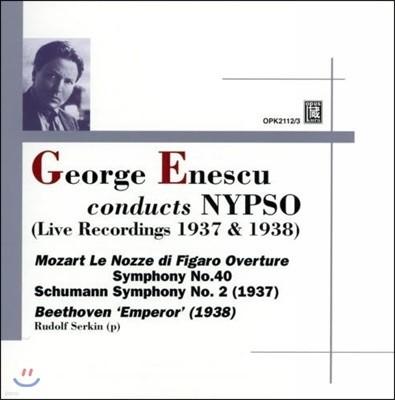 George Enescu 조르주 에네스쿠가 지휘하는 뉴욕 필하모닉 심포니 오케스트라 녹음집 (Conducts NYPSO)