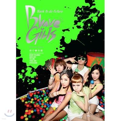 브레이브 걸스 (Brave Girls) - 미니앨범 : Back To Da Future