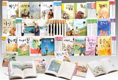 교과서 한국문학 B세트