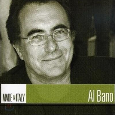 Al Bano - Made In Italy (New Version)