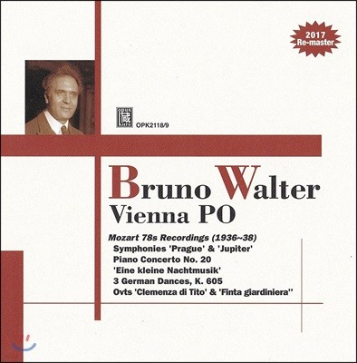 Bruno Walter / Vienna PO 브루노 발터와 빈 필하모닉 오케스트라의 모차르트 작품 연주집 (Mozart 78s Recordings)