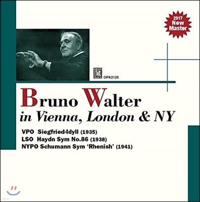 Bruno Walter 브루노 발터가 지휘하는 빈, 런던, 뉴욕 필하모닉 오케스트라 (In Vienna, London & NY)