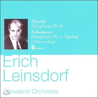 Erich Leinsdorf 드보르작: 교향곡 6번 / 슈만: 교향곡 1번 '봄' (Dvorak / Schumann; Symphonies Op.60 & Op.38 'Spring')