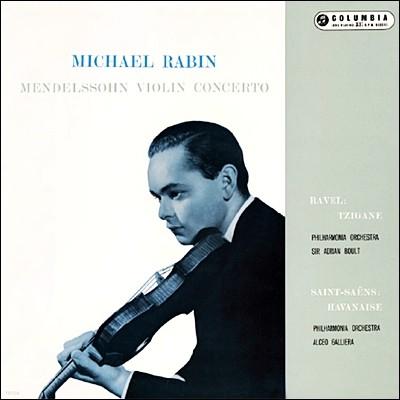 Michael Rabin 멘델스존: 바이올린 협주곡 / 라벨: 치간느 / 생상스: 하바네라 -  마이클 라빈 [LP]