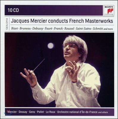 Jacques Mercier 자크 메르시에가 지휘하는 프랑스 관현악 작품 (Conducts French Masterworks)