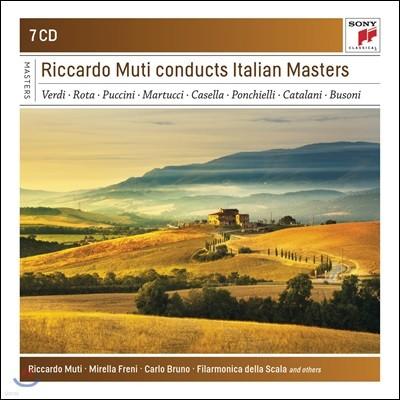 Riccardo Muti 리카르도 무티가 지휘하는 이탈리아 작품집 (Conducts Italian Masters)