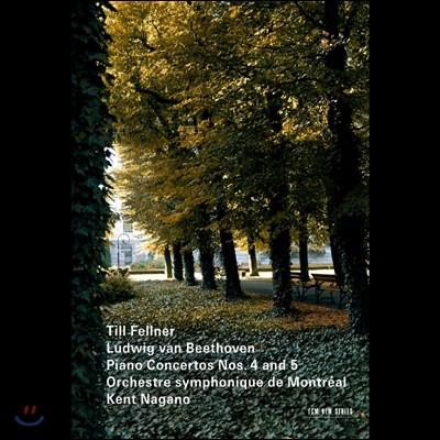 Till Fellner 베토벤: 피아노 협주곡 4번 5번 `황제` - 틸 펠너 (Beethoven: Piano Concertos Nos. 4 & 5 `Emperor`)