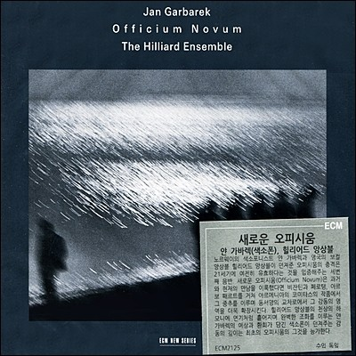 Jan Garbarek / The Hilliard Ensemble - Officium Novum 힐리어드 앙상블, 얀 가바렉, 새로운 오피시움