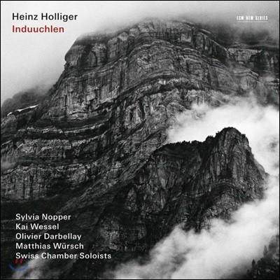 하인츠 홀리거: 토론토 연습곡, 푸나이가, 인두클렌, 마모우니아 (Heinz Holliger: Induuchlen)