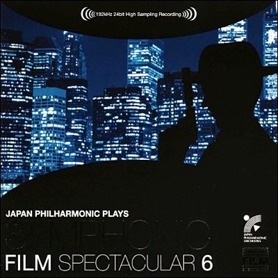 Japan Philharmonic 심포닉 필름 스펙타큘라 6: 최고의 관현악 음향으로 듣는 영화음악들 (Symphonic Film Spectacular)