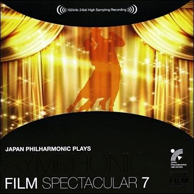 Japan Philharmonic 심포닉 필름 스펙타큘러 7 - 은막에의 초대 (Film Spectacular 7)