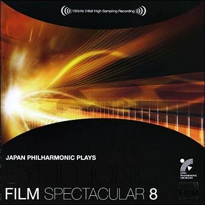 Japan Philharmonic 심포닉 필름 스펙타큘라 8: 최고의 관현악 음향으로 듣는 영화음악들 (Symphonic Film Spectacular)