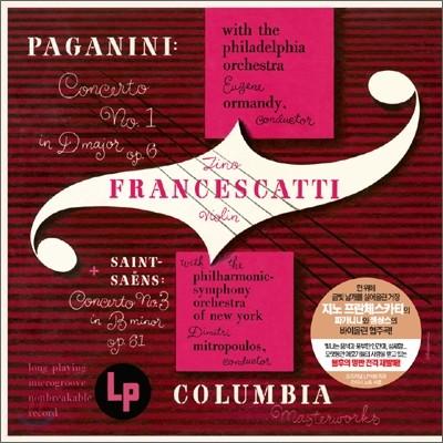 Zino Francescatti 파가니니 / 생상스 : 바이올린 협주곡 (Paganini / Saint-Saens : Violin Concertos) 지노 프란체스카티