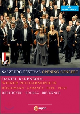 Daniel Barenboim 2010년 잘츠부르크 페스티벌 개막 콘서트 (2010 Salzburg Festival Opening Concert)