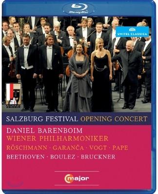 Daniel Barenboim 2010년 잘츠부르크 페스티벌 개막 콘서트 (Salzburg Opening Concert 2010)
