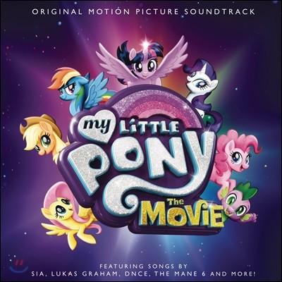 마이 리틀 포니: 더 무비 애니메이션 음악 (My Little Pony: The Movie O.S.T)