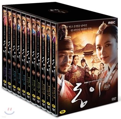 동이 전편 박스 세트 (1화~50화) : MBC창사 49주년 특별기획