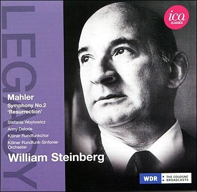 William Steinberg 말러: 교향곡 2번 부활 - 윌리암 스타인버그 (Mahler: Symphony No. 2 'Resurrection')