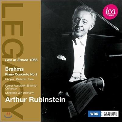 Arthur Rubinstein 아르투르 루빈스타인 레거시 - 브람스: 피아노 협주곡 2번 / 쇼팽: 녹턴 (Legacy - Brahms: Piano Concerto No.2 / Chopin: Nocturne)