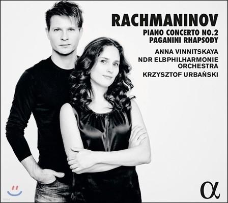 Anna Vinnitskaya 라흐마니노프: 피아노 협주곡 2번, 파가니니 주제에 의한 광시곡 (Rachmaninov: Piano Concerto, Paganini Rhapsody)