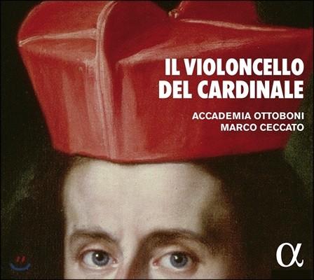 Marco Ceccato 추기경의 첼로 (Il Violoncello del Cardinale)