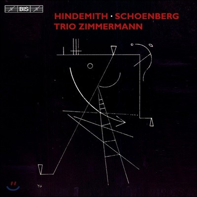 Trio Zimmermann 힌데미트 / 쇤베르크: 현악 삼중주 (Hindemith / Schoenberg: String Trios)