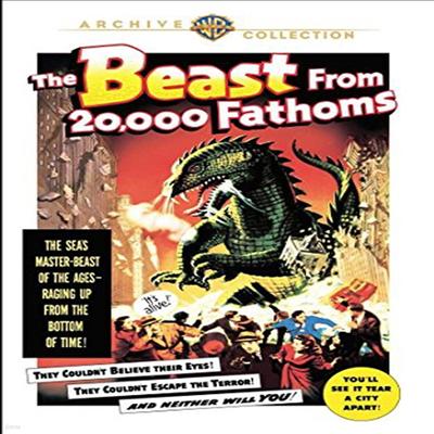 Beast From 20,000 Fathoms (1953) (심해에서 온 괴물) (DVD-R)(한글무자막)(DVD)